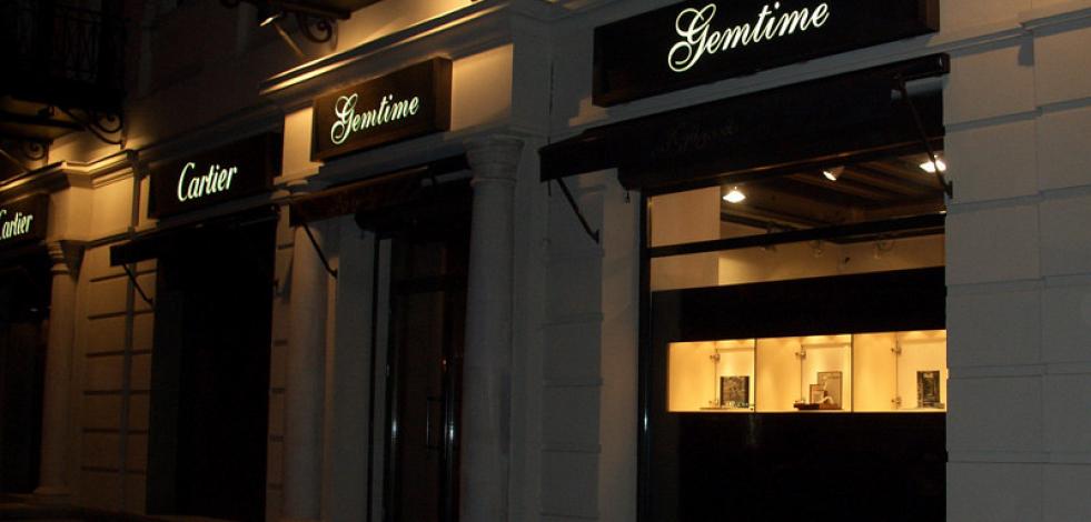 Cartier Gemtime Tbilisi Gеorgia